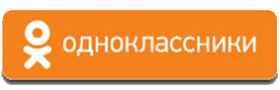 odnoklassniki-300×91